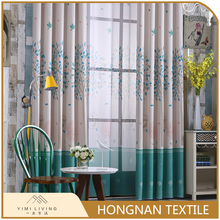 Different kinds of manufactory wholesale nice sunshade door window curtains set