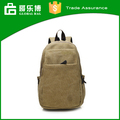 2015 Daily Leisure Canvas Backpack