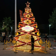 6 meters Outdoor LED Christmas Tree for Plazas Decoration