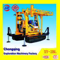 2014 Newly Powerful Multi Function XY-2BL Crawler Mounted Portable Water Well Drilling Rig with BW-250 Mud Pump
