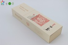 Paper Material and Recyclable Feature and Accept Custom Order cardboard Cigarette box