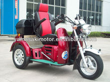 Yamasaki 110cc gasoline hadicapped tricycle