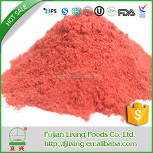 2015 Cheapest spry drying organic strawberry powder