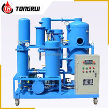 High efficiency used black hydraulic lube oil cleaning purifier machine