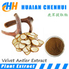 /product-detail/sika-deer-antler-extract-sika-velvet-extract-velvet-antler-extract-60567777827.html