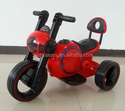 2015 new electric motorbikes for kids, kids motorbikes for sale