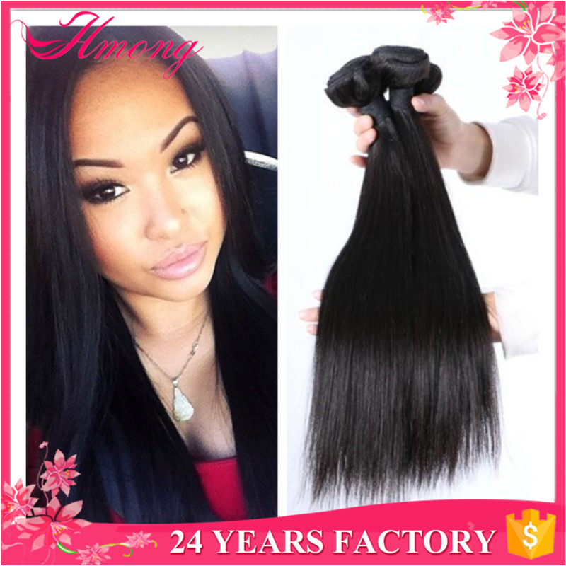 Grade 8A Full Cuticle Aligned Silky Straight Wholesale Brazilian Human Hair <strong>Weave</strong>