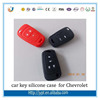High quality car key silicone case for Chevrolet
