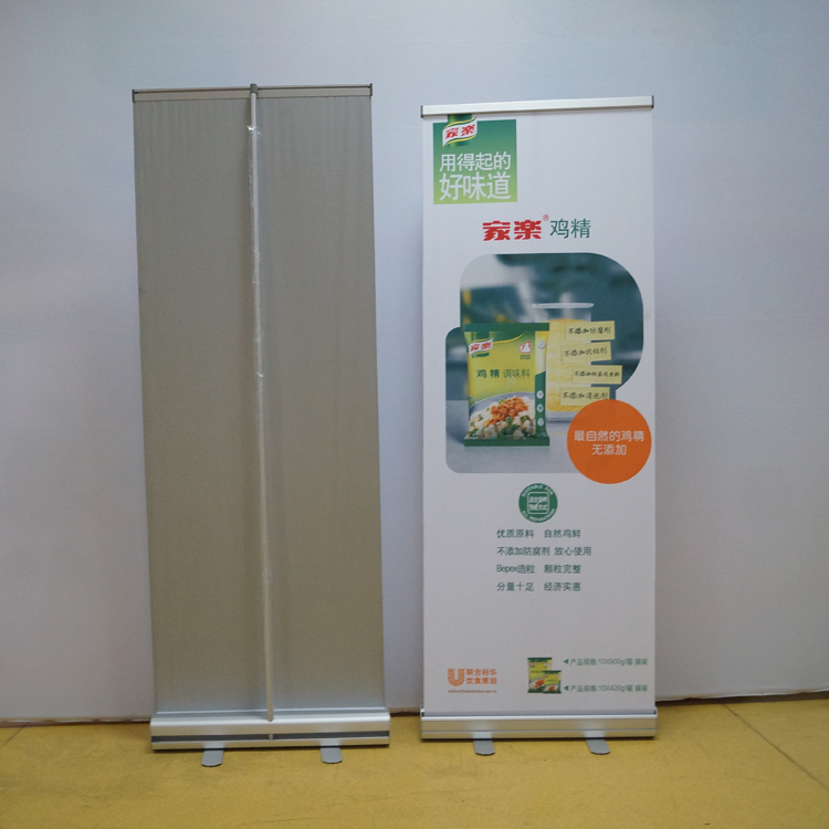 wholesale cheap standard size promotion banner stand roll up display