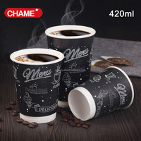 2016 New arrival disposable custom printed double wall paper cups for hot coffee