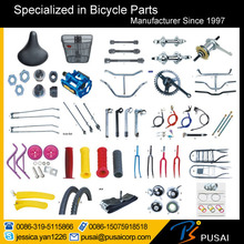 japan used bicycle parts
