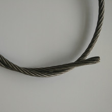 1mm stainless steel wire rope