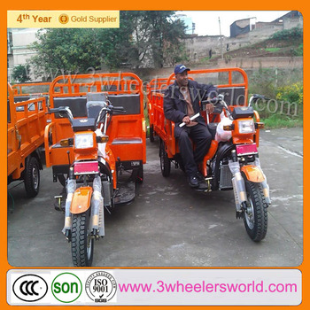 china 3 wheel motor tricycle,yamaha tricycle truck motorcycles,van cargo tricycle