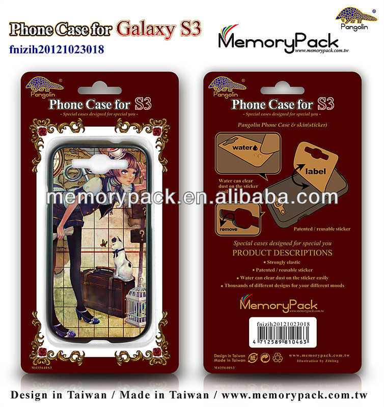 cover changeable s3 phone case fnizih20121023018S3