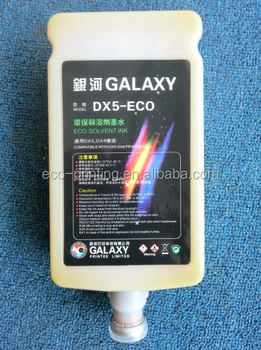 galaxy dx5 eco solvent ink/ Galaxy inkjet ink
