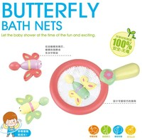 Bath Toy, Catch and Count Net