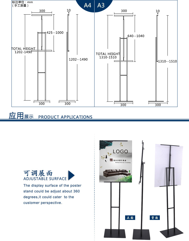 Poster Board Display Stand - Buy Sturdy Structure Poster Board ...