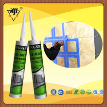 Quick Dry Type Weatherproof Free Samples Acetic Silicone Sealant