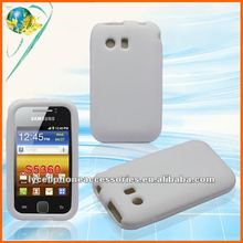 Pure white silicone case For Samsung Galaxy Y s5360