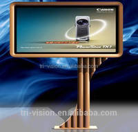 2014 Luxury Hot sale Light Box(TOP-SB26)