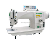 direct drive computer high speed lockstitch industrial sewing machine with auto-trimmer servo motor for sewing machine