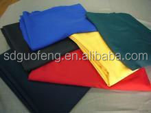 100% cotton woven fabric textile fabric wholesale fabric plain/solid dyed