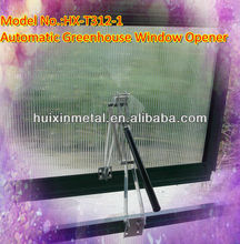 horticulture newest popular sale smart greenhouse accessories mobile greenhouse auto vent opener HX-T312-1