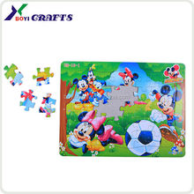Promotional Plastic 3D Puzzle, Colorful 3D Crystal Jigsaw Puzzle, New Mould 3D Puzzle Ball
