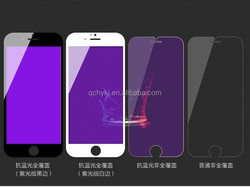 Anti purple explosion-proof tempered glass film for mobile phone iphone6/6plus for samsung s7 edge tempered glass