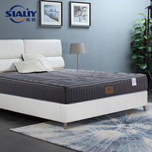 lifestyle Bamboo charcoal fiber fabric natural thin latex mattress with 5 year warranty period