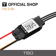 T-Motor T60A 400HZ 2-6S ESC For Aircraft Helicopter ESC Brushless Motor Copters