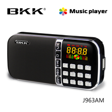 Bluetooth radio, FM/AM radio,clock radio(J963AM)