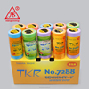 Multicolor RICE peper masking tape