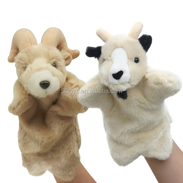 Hand puppet plush talking goat toy