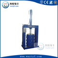 DYL-50 Hydraulic Pressing Distributing Machine(silica gel, adhesive, paint), Hydraulic Extrusion Machine
