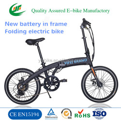 CE 20 inch folding electric bike motor bicycle foldable electro bike (TDN06Z)