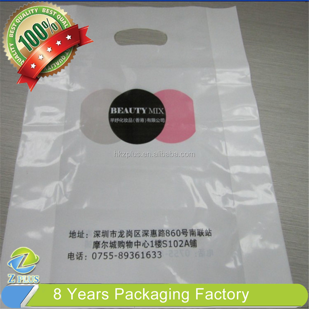 China Factory design your own plastic bag
