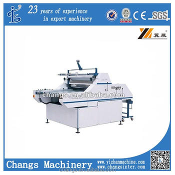 SRFM-900/1100 water-based laminating machine