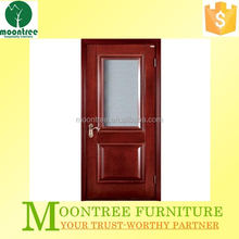 Moontree MFD-1302 shanghai factory office door design and window