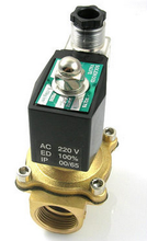 two-way solenoid valve gas water heater DC24V