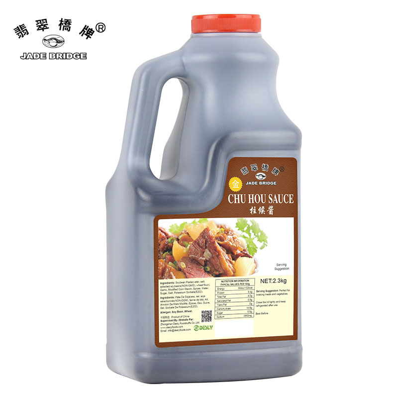 Chinese seasoning Chu Hou Sauce and Paste Bulk Package 2.3kg