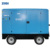 Heavy Duty Electric Portable Rotary Screw Air Compressor For Sale