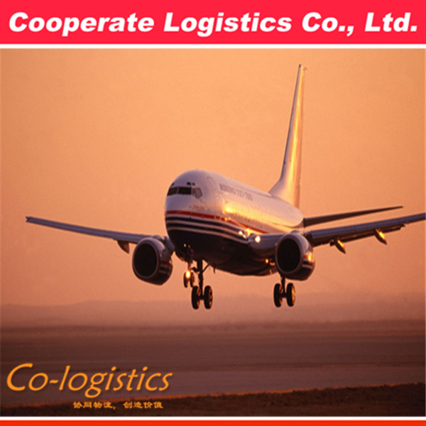 FBA freight forwarder warehouse from China to the world amazon --skype colsales37