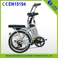Pedal assisted Chinese colorful folding electric bicycle