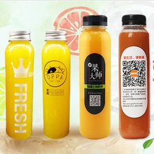 2017 hot sell plastic juice bottle PET Juice Bottle with screw cap