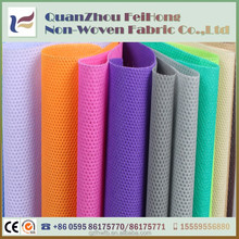 cheap sales multicolor needling 60g pp for non-woven fabric