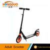 Foldable kick adult 2 wheel scooter for sale