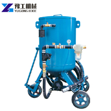 Steel derusting Dust removing sand blasting machine portable sandblaster used with factory prices with top quality on sale