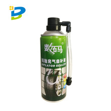 Anti Puncture Repair Tire Sealant for Liquid Tyre Sealer or Bike and Motorbike Tire Sealant