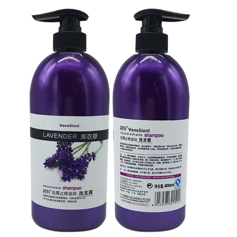 Wholesale OEM Moisture Soothing Anti-dandruff Organic Avocado Hair Shampoo Private Brands